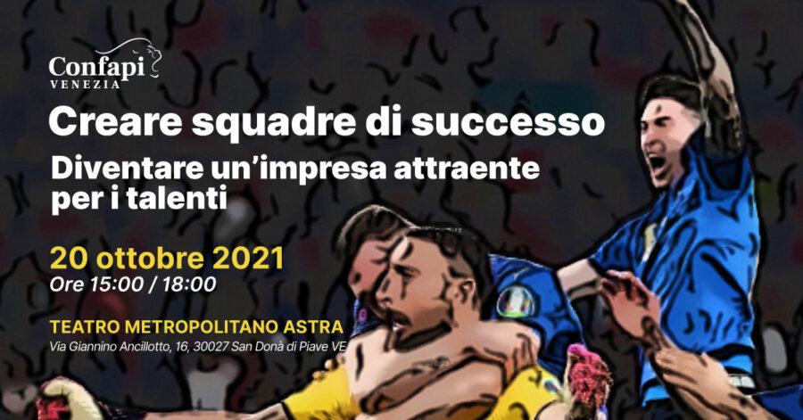 2021-10-20_Creare-squadre-di-successo_COPERTINA